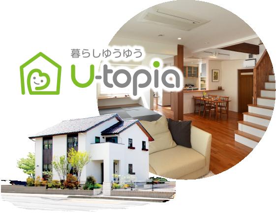 U-topia学園通りモデル